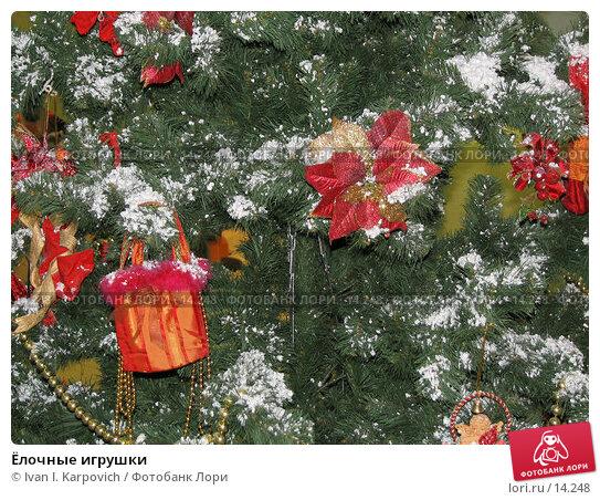 Ёлочные игрушки, фото № 14248, снято 3 декабря 2006 г. (c) Ivan I. Karpovich / Фотобанк Лори