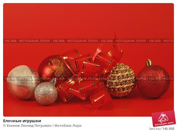 Елочные игрушки, фото № 146968, снято 13 декабря 2007 г. (c) Коннов Леонид Петрович / Фотобанк Лори