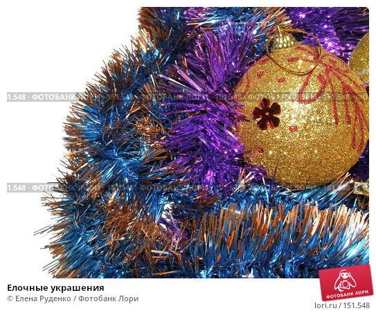Елочные украшения, фото № 151548, снято 1 декабря 2007 г. (c) Елена Руденко / Фотобанк Лори