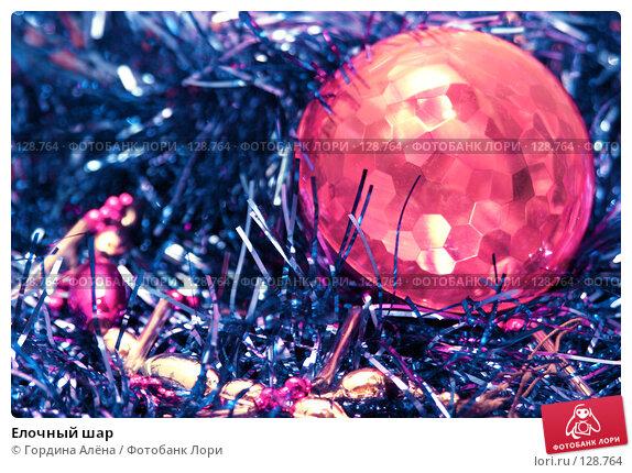 Елочный шар, фото № 128764, снято 27 ноября 2007 г. (c) Гордина Алёна / Фотобанк Лори