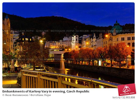 Embankments of Karlovy Vary in evening, Czech Republic. Стоковое фото, фотограф Яков Филимонов / Фотобанк Лори