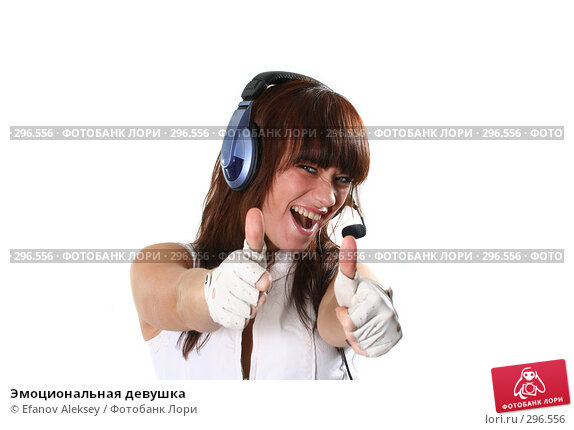 Эмоциональная девушка, фото № 296556, снято 9 февраля 2008 г. (c) Efanov Aleksey / Фотобанк Лори