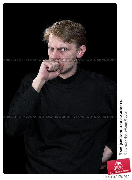 Эмоциональная личность, фото № 176972, снято 13 декабря 2007 г. (c) hunta / Фотобанк Лори