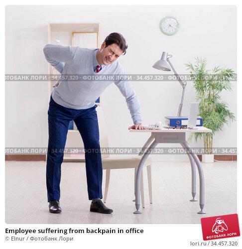 Employee suffering from backpain in office. Стоковое фото, фотограф Elnur / Фотобанк Лори