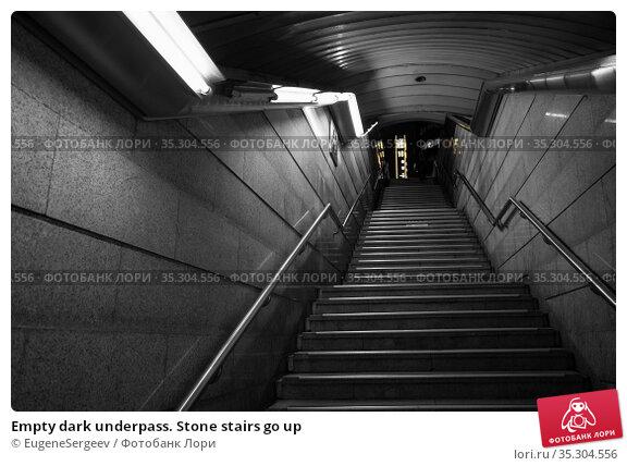 Empty dark underpass. Stone stairs go up. Стоковое фото, фотограф EugeneSergeev / Фотобанк Лори