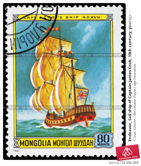 Endeavor, Sail ship of Captain James Cook, 18th century, postage stamp, Mongolia, 1981. (2014 год). Редакционное фото, фотограф Ivan Vdovin / age Fotostock / Фотобанк Лори