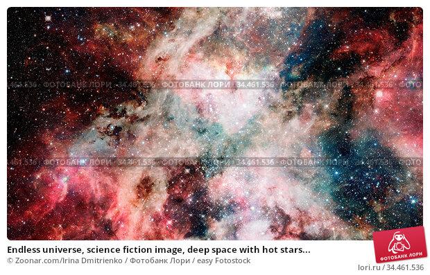Endless universe, science fiction image, deep space with hot stars... Стоковое фото, фотограф Zoonar.com/Irina Dmitrienko / easy Fotostock / Фотобанк Лори