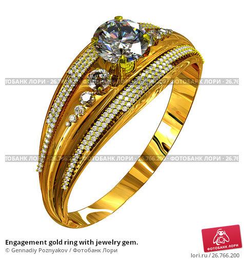 Engagement gold ring with jewelry gem., иллюстрация № 26766200 (c) Gennadiy Poznyakov / Фотобанк Лори