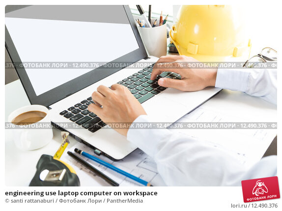 Купить «engineering use laptop computer on workspace», фото № 12490376, снято 15 апреля 2018 г. (c) PantherMedia / Фотобанк Лори