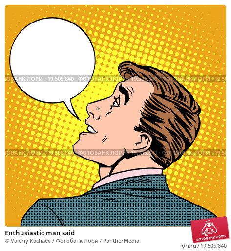Купить «Enthusiastic man said», фото № 19505840, снято 22 апреля 2019 г. (c) PantherMedia / Фотобанк Лори