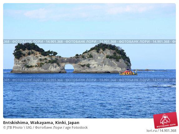 Купить «Entskishima, Wakayama, Kinki, Japan», фото № 14901368, снято 18 июня 2018 г. (c) age Fotostock / Фотобанк Лори