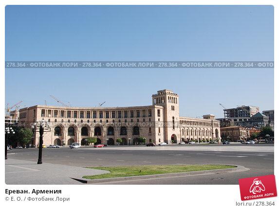 Ереван. Армения, фото № 278364, снято 2 мая 2008 г. (c) Екатерина Овсянникова / Фотобанк Лори
