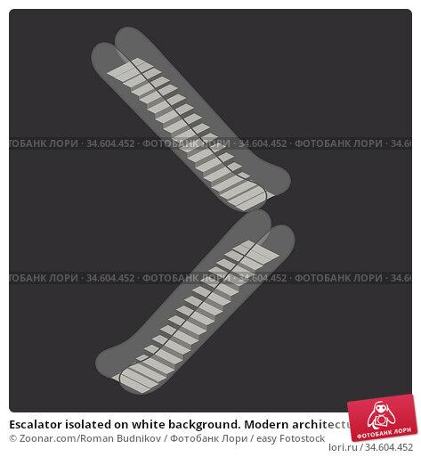 Escalator isolated on white background. Modern architecture stair... Стоковое фото, фотограф Zoonar.com/Roman Budnikov / easy Fotostock / Фотобанк Лори