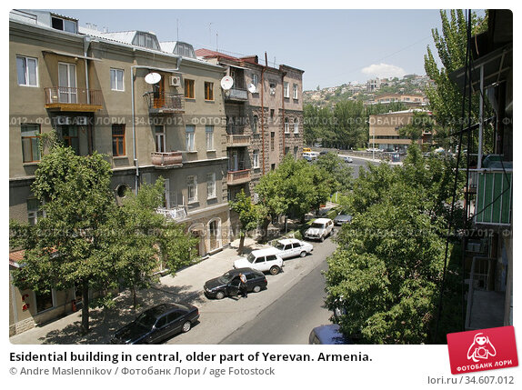 Esidential building in central, older part of Yerevan. Armenia. Стоковое фото, фотограф Andre Maslennikov / age Fotostock / Фотобанк Лори