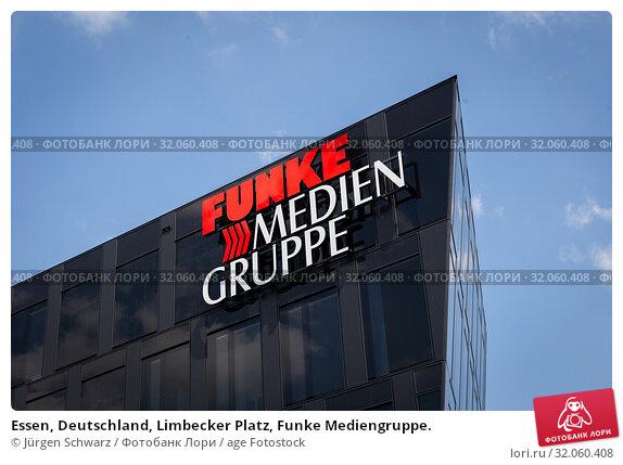 Essen, Deutschland, Limbecker Platz, Funke Mediengruppe. (2019 год). Редакционное фото, фотограф Jürgen Schwarz / age Fotostock / Фотобанк Лори