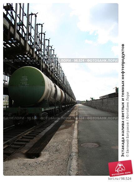 Эстакада налива светлых и темных нефтепродуктов, фото № 98524, снято 21 июля 2006 г. (c) Евгений Батраков / Фотобанк Лори