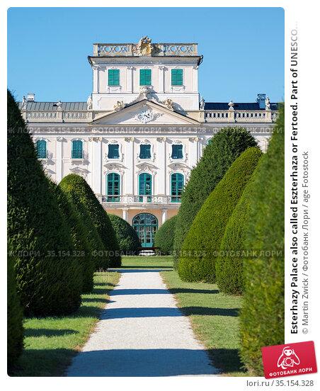 Esterhazy Palace also called Eszterhaza or Fertoed. Part of UNESCO... Стоковое фото, фотограф Martin Zwick / age Fotostock / Фотобанк Лори