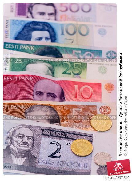 Эстонские кроны. Деньги Эстонской Республики, фото № 237540, снято 30 марта 2008 г. (c) Игорь Соколов / Фотобанк Лори