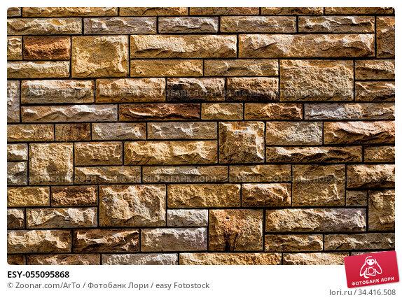ESY-055095868. Стоковое фото, фотограф Zoonar.com/ArTo / easy Fotostock / Фотобанк Лори