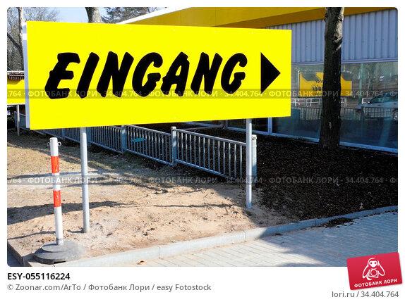ESY-055116224. Стоковое фото, фотограф Zoonar.com/ArTo / easy Fotostock / Фотобанк Лори