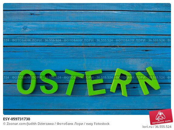 ESY-059731730. Стоковое фото, фотограф Zoonar.com/Judith Dzierzawa / easy Fotostock / Фотобанк Лори