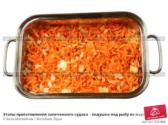 Этапы приготовления запеченного судака  - подушка под рыбу из жареных лука и моркови, фото № 333888, снято 26 июля 2017 г. (c) Алла Матвейчик / Фотобанк Лори