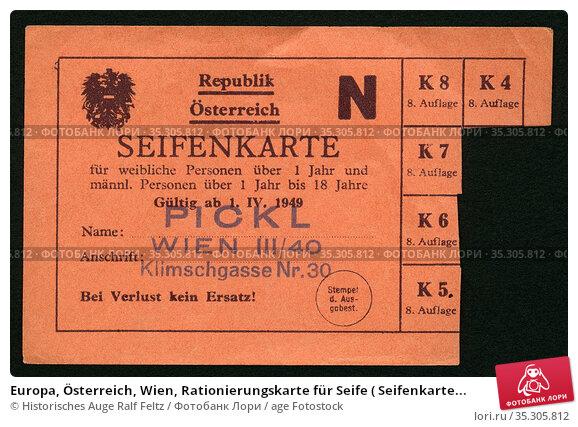 Europa, Österreich, Wien, Rationierungskarte für Seife ( Seifenkarte... Редакционное фото, фотограф Historisches Auge Ralf Feltz / age Fotostock / Фотобанк Лори