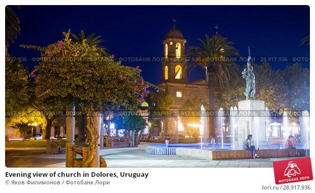 Купить «Evening view of church in Dolores, Uruguay», фото № 28917936, снято 19 февраля 2017 г. (c) Яков Филимонов / Фотобанк Лори