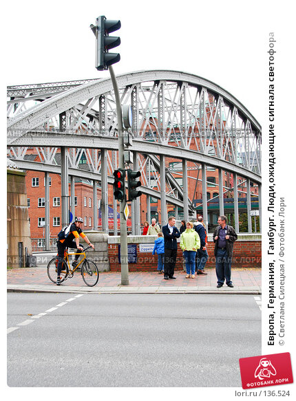 Европа, Германия,  Гамбург. Люди,ожидающие сигнала светофора, фото № 136524, снято 2 октября 2007 г. (c) Светлана Силецкая / Фотобанк Лори
