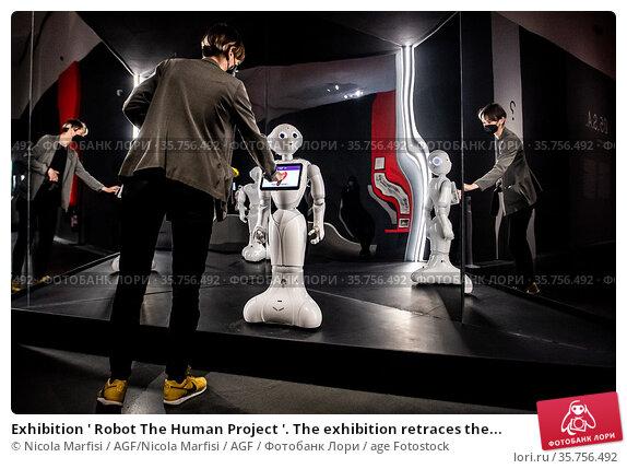Exhibition ' Robot The Human Project '. The exhibition retraces the... Редакционное фото, фотограф Nicola Marfisi / AGF/Nicola Marfisi / AGF / age Fotostock / Фотобанк Лори