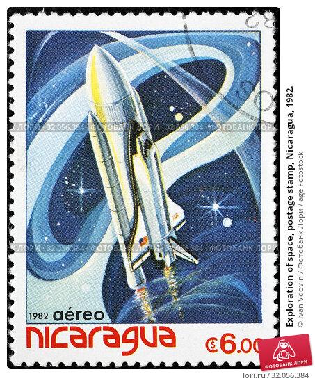 Exploration of space, postage stamp, Nicaragua, 1982. (2014 год). Редакционное фото, фотограф Ivan Vdovin / age Fotostock / Фотобанк Лори