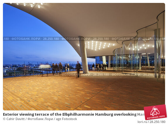 Купить «Exterior viewing terrace of the Elbphilharmonie Hamburg overlooking Hamburg Docks at twilight, designed by Herzog & de Meuron Architects, Speicherstadt, Hamburg, Germany.», фото № 28250180, снято 25 апреля 2018 г. (c) age Fotostock / Фотобанк Лори