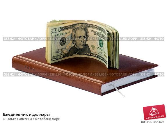 Ежедневник и доллары, фото № 338624, снято 1 июня 2007 г. (c) Ольга Сапегина / Фотобанк Лори