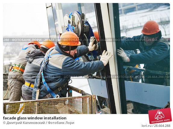 Купить «facade glass window installation», фото № 28664288, снято 26 января 2018 г. (c) Дмитрий Калиновский / Фотобанк Лори