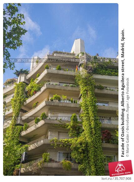 Facade of Oasis building. Alberto Aguilera street, Madrid, Spain. Стоковое фото, фотограф María Galán / age Fotostock / Фотобанк Лори
