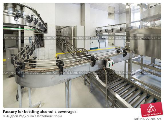 Купить «Factory for bottling alcoholic beverages», фото № 27204724, снято 5 июля 2017 г. (c) Андрей Радченко / Фотобанк Лори