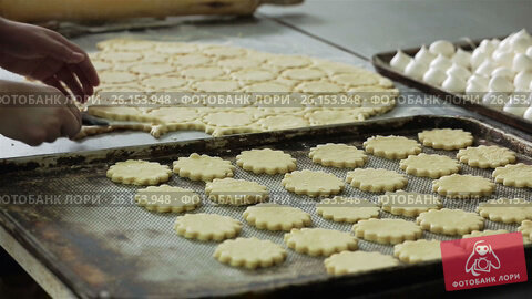 bakery and confectionary products prepared by