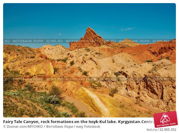 Fairy Tale Canyon, rock formations on the Issyk-Kul lake. Kyrgyzstan.Central Asia. Стоковое фото, фотограф Zoonar.com/MYCHKO / easy Fotostock / Фотобанк Лори