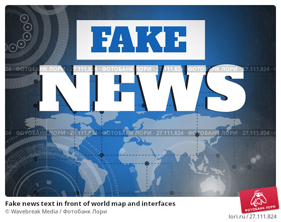 Купить «Fake news text in front of world map and interfaces», фото № 27111824, снято 15 августа 2019 г. (c) Wavebreak Media / Фотобанк Лори