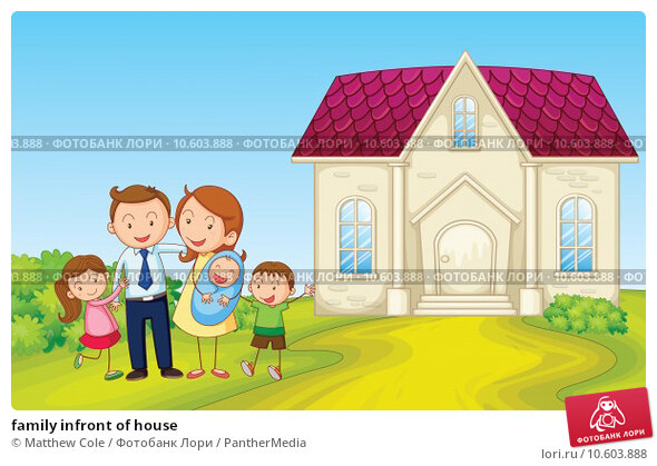 family infront of house. Стоковая иллюстрация, иллюстратор Matthew Cole / PantherMedia / Фотобанк Лори