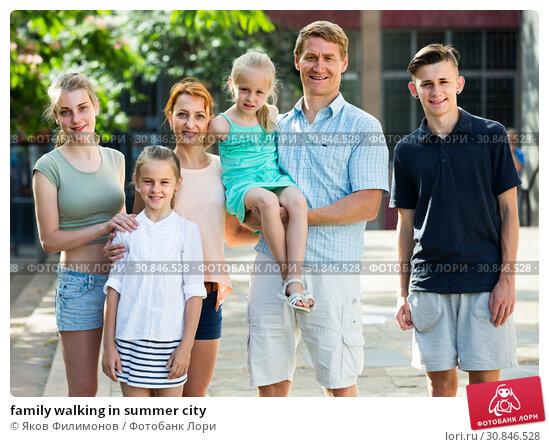 family walking in summer city. Стоковое фото, фотограф Яков Филимонов / Фотобанк Лори