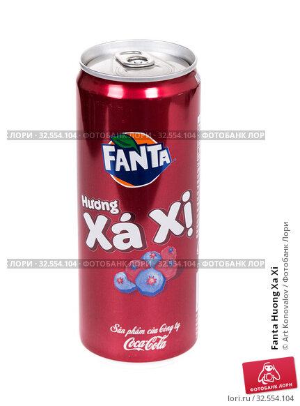 Купить «Fanta Huong Xa Xi», фото № 32554104, снято 30 ноября 2019 г. (c) Art Konovalov / Фотобанк Лори