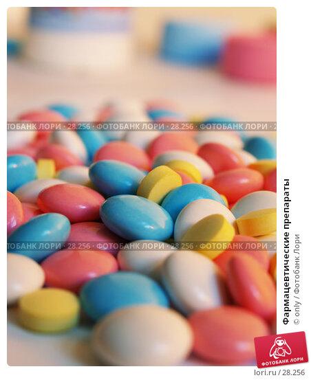 Фармацевтические препараты, фото № 28256, снято 11 февраля 2007 г. (c) only / Фотобанк Лори
