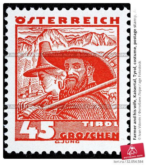 Farmer and his wife, Kaisertal, Tyrol, costume, postage stamp, Austria, 1934. (2013 год). Редакционное фото, фотограф Ivan Vdovin / age Fotostock / Фотобанк Лори