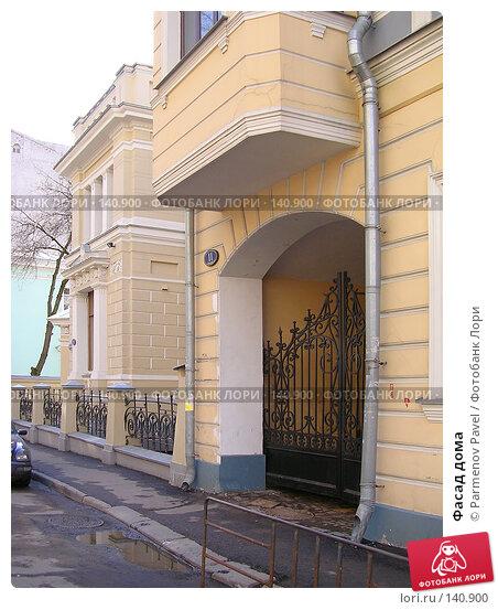 Купить «Фасад дома», фото № 140900, снято 21 марта 2004 г. (c) Parmenov Pavel / Фотобанк Лори
