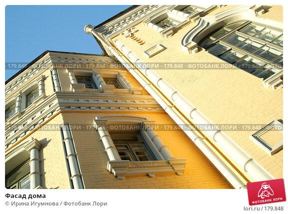 Фасад дома, фото № 179848, снято 27 мая 2006 г. (c) Ирина Игумнова / Фотобанк Лори