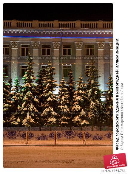 Купить «Фасад городского здания в новогодней иллюминации», фото № 164764, снято 2 декабря 2007 г. (c) Вадим Пономаренко / Фотобанк Лори
