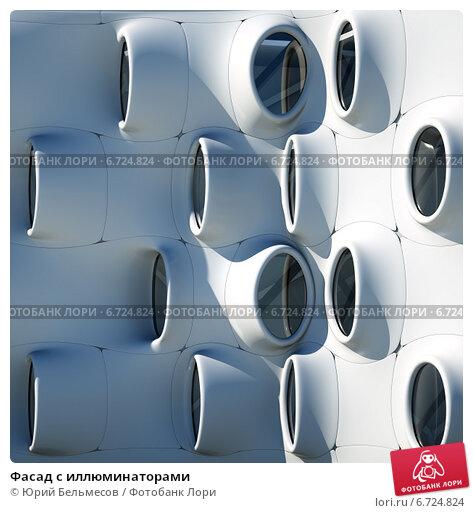 Фасад с иллюминаторами, иллюстрация № 6724824 (c) Юрий Бельмесов / Фотобанк Лори
