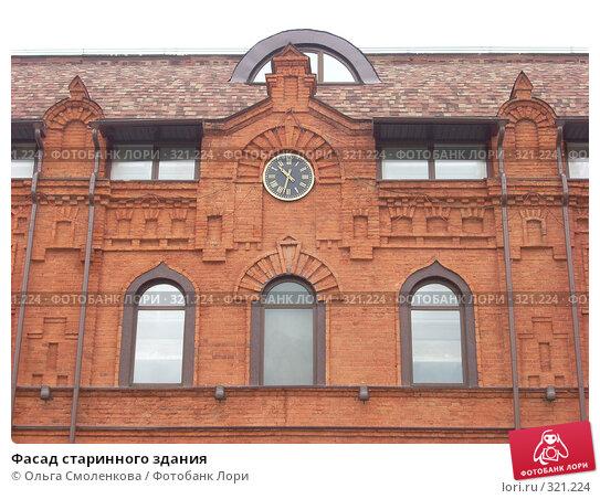 Фасад старинного здания, фото № 321224, снято 4 июня 2008 г. (c) Ольга Смоленкова / Фотобанк Лори