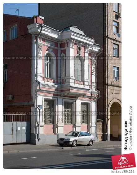 Фасад здания, фото № 59224, снято 14 июня 2007 г. (c) urchin / Фотобанк Лори